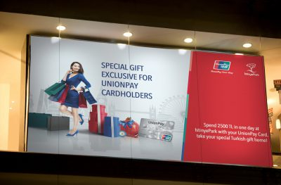 UnionPay International Outdoor
